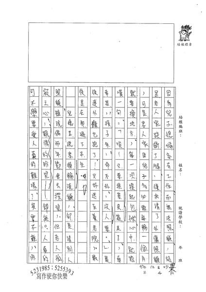 WG304陳玉凰 (3).jpg