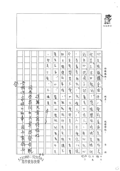 WG304陳玉凰 (4).jpg