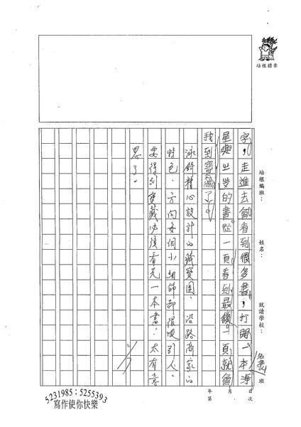 W3305 李泳錡 (3).jpg