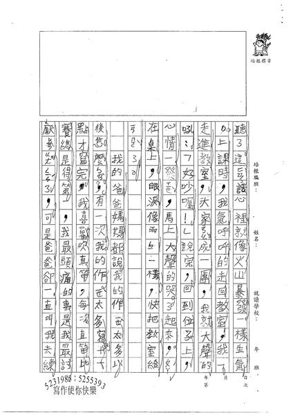 W3305王芷綾 (2).jpg