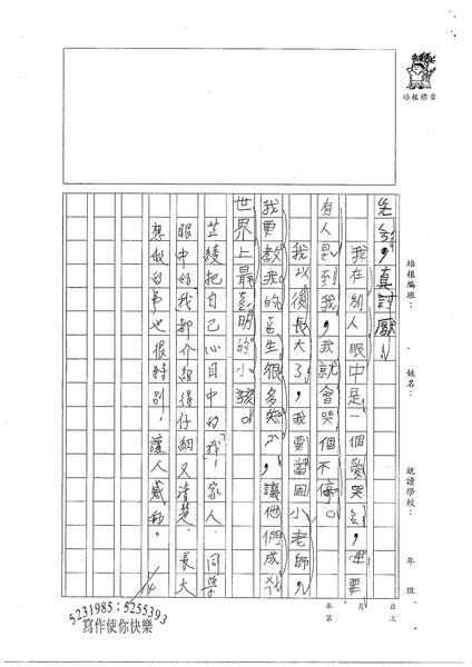 W3305王芷綾 (3).jpg