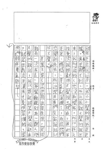 6-4-5 張毓珊 (2).jpg