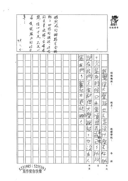 6-4-5 張毓珊 (3).jpg