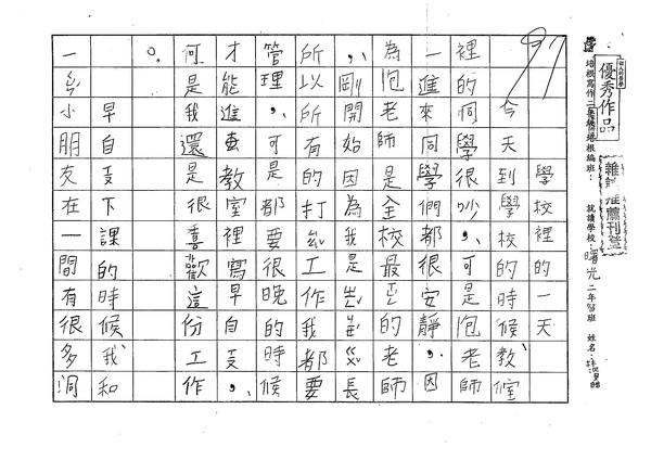 W2306林資皓(1).jpg