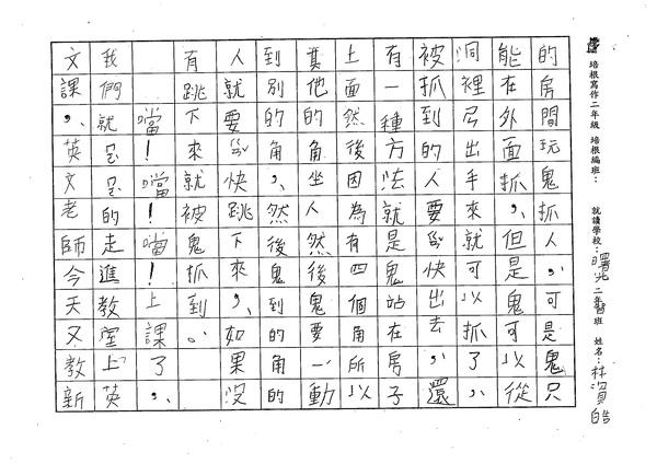 W2306林資皓 (2).jpg