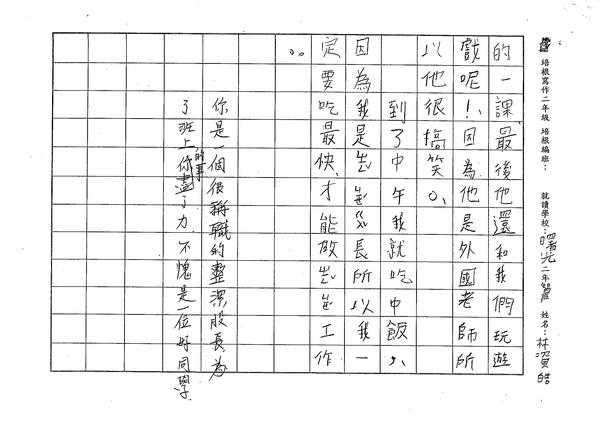 W2306林資皓 (3).jpg