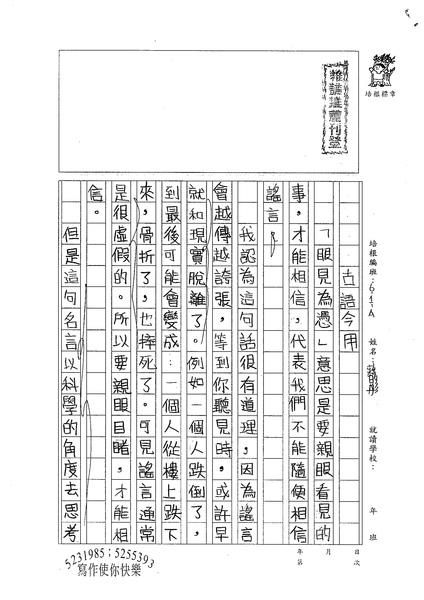 WA305蔣昀彤(1).jpg