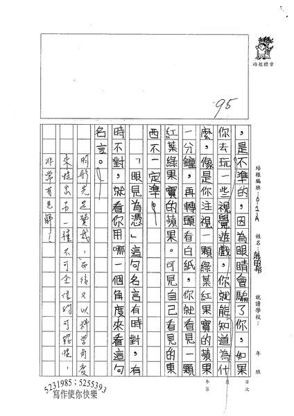 WA305蔣昀彤 (2).jpg