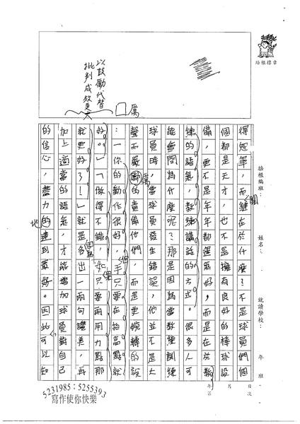 WA305康景棋 (2).jpg