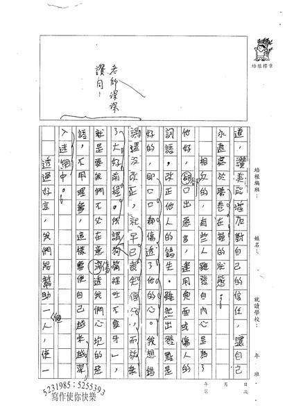 WA305康景棋 (3).jpg