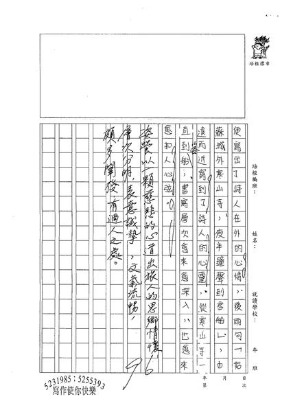 WA306江姿螢 (2).jpg