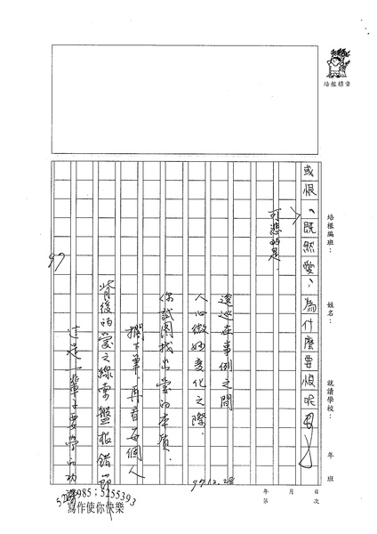 WG304黃郁庭 (4).jpg