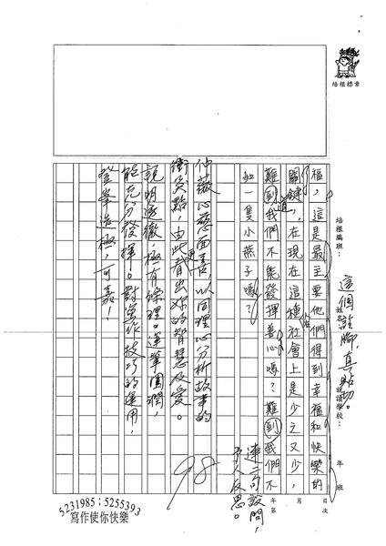 WG306李仲薇 (4).jpg