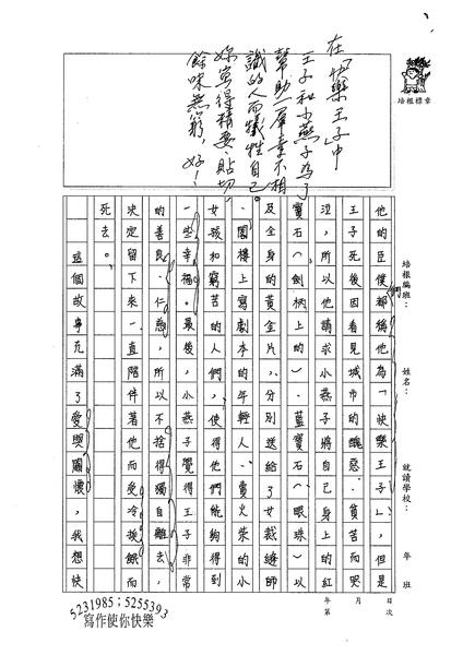 WG306李曜竹 (2).jpg