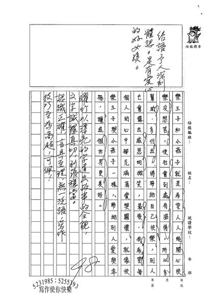 WG306李曜竹 (3).jpg