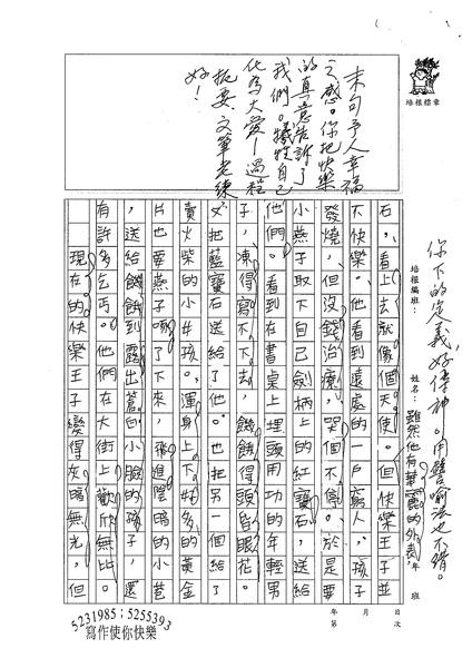 WG306施宇軒 (2).jpg