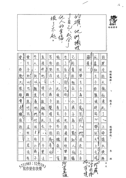 WG306陳冠儀 (2).jpg