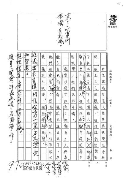 WG306陳冠儀 (3).jpg