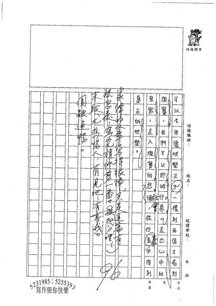 WG306游家緯 (4).jpg