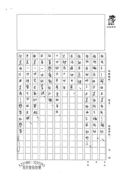 WE305謝宗樺 (5).jpg