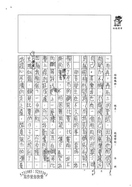 W6308謝宇璇 (2).jpg