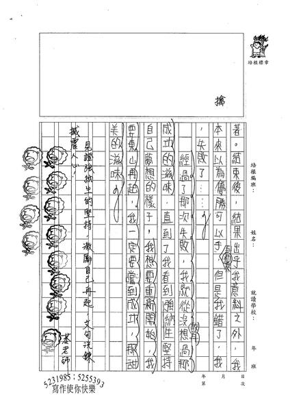 W6308謝宇璇 (3).jpg