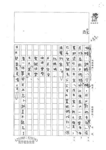 W4305葉玨青 (3).jpg