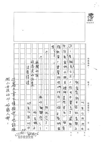 W4305葉玨青 (4).jpg