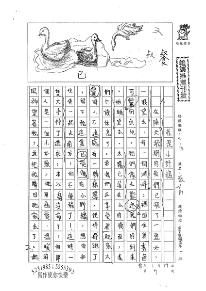 W4307張立忻(1).jpg