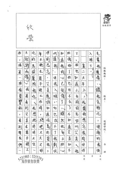 W4307張立忻 (2).jpg
