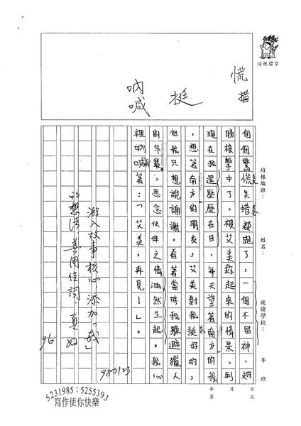 W4307張立忻 (3).jpg