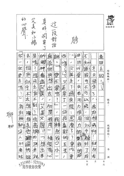 W4307黃室涵 (2).jpg