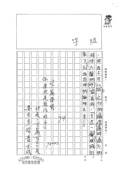 W4307黃室涵 (3).jpg