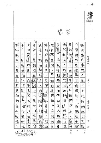 W4307葉玨青 (2).jpg
