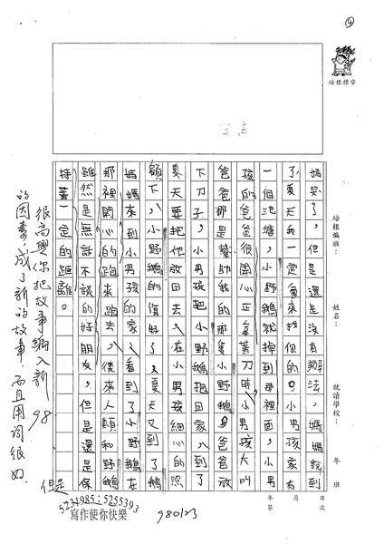 W4307葉玨青 (4).jpg