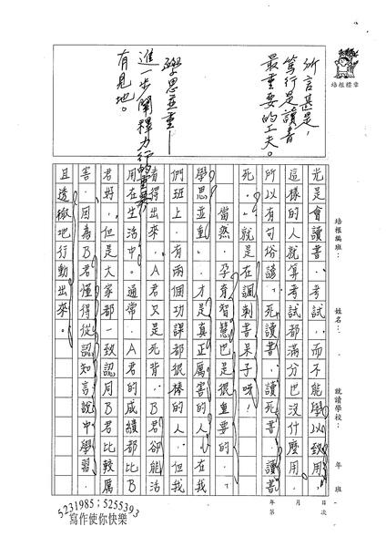 WA305麥佩琦 (2).jpg