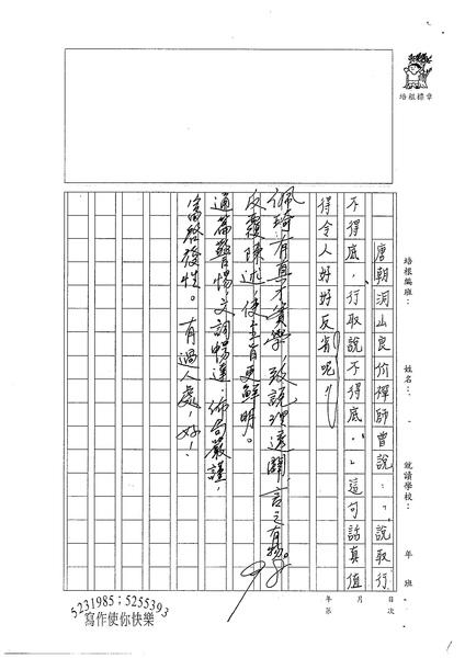 WA305麥佩琦 (3).jpg
