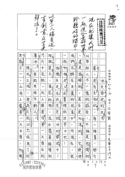 WA307江姿螢(1).jpg