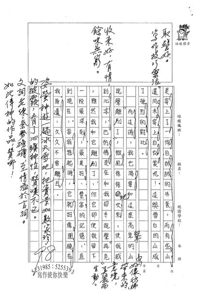 WA307江姿螢 (2).jpg