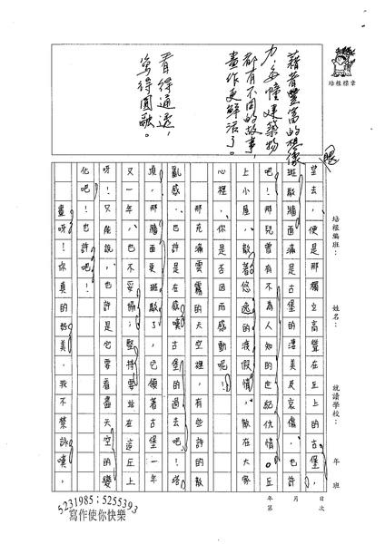 WA307林杏儒 (2).jpg