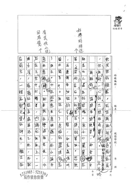 WA307康景棋 (2).jpg