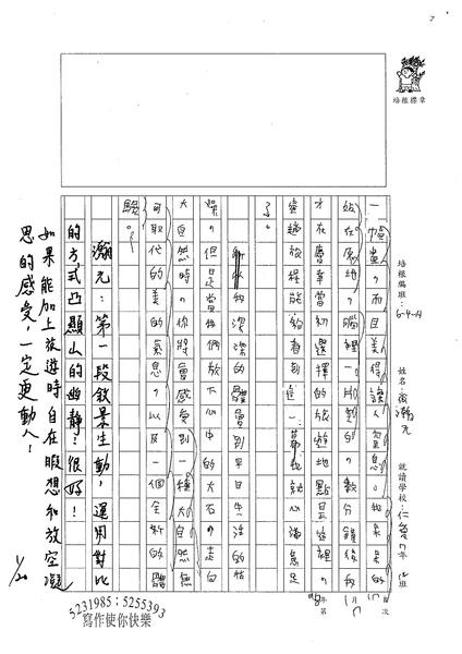 WA307張瀚元 (2).jpg