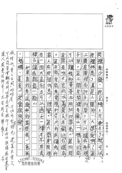 W3309李依恬 (2).jpg