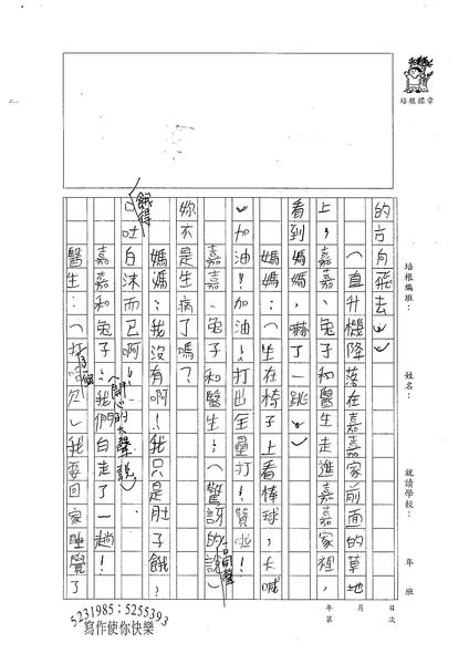 W4309李峻禎 (2).jpg