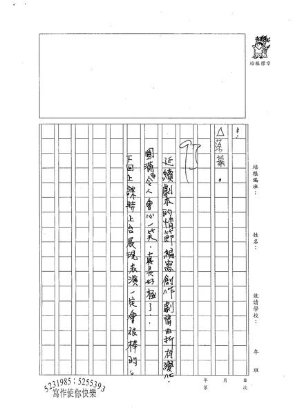 W4309李峻禎 (3).jpg