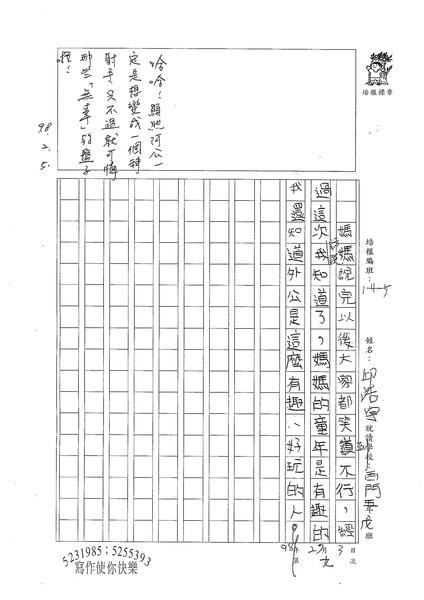 W5309邱浩宇 (2).jpg
