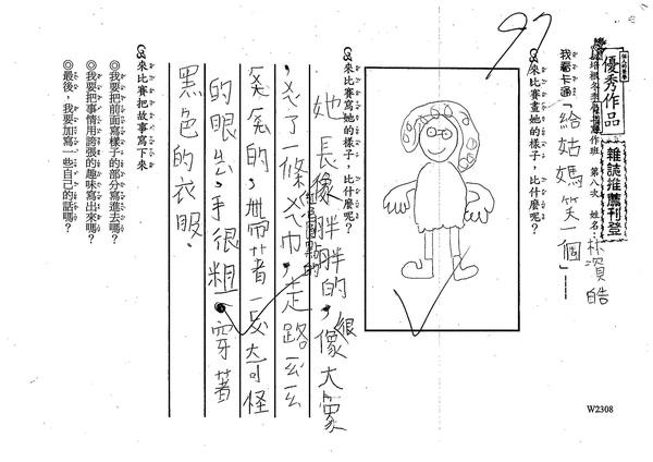 W2308林資皓 (1).jpg