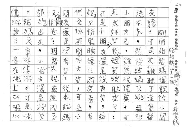 W2308林資皓 (2).jpg
