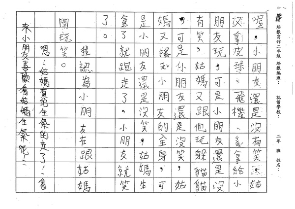 W2308林資皓 (3).jpg
