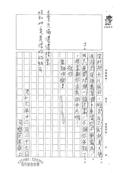 W4305吳芳其 (3).jpg